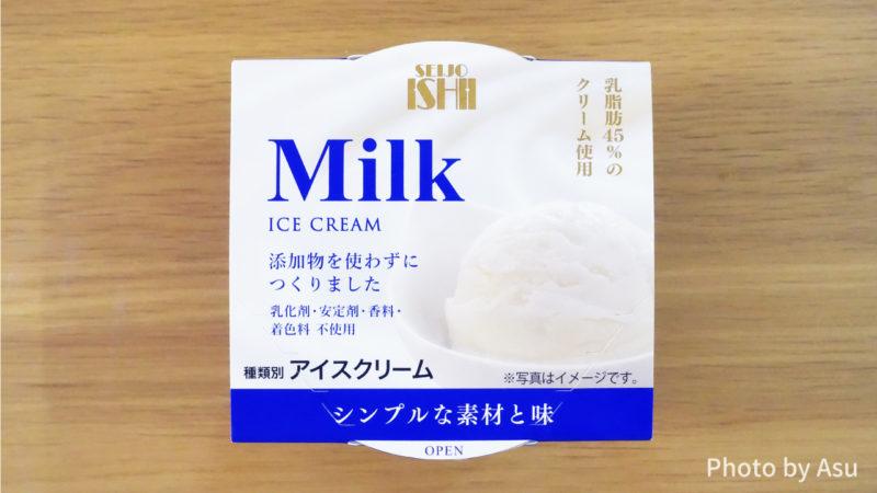 成城石井のアイスクリームの写真