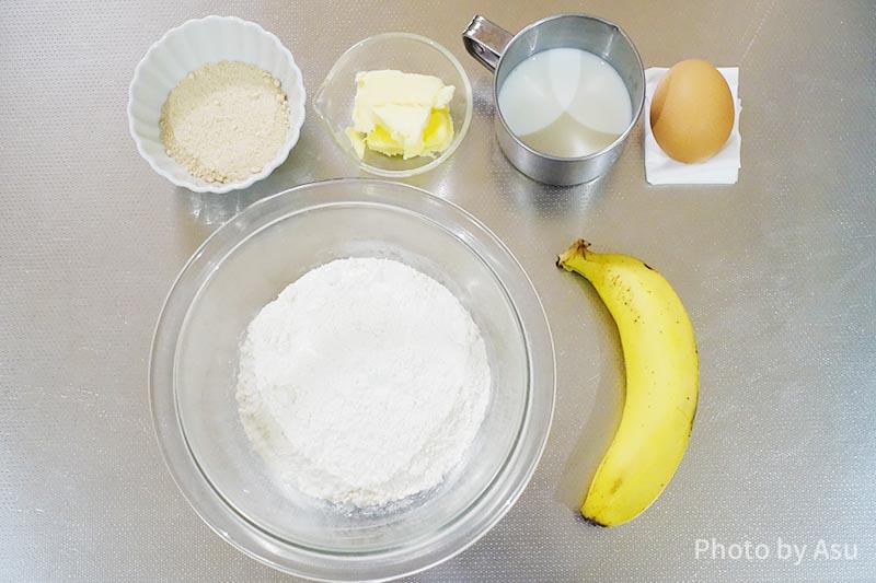 栄養満点バナナマフィンの材料の写真
